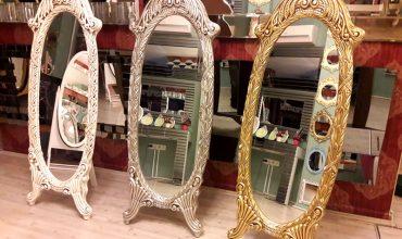 Boy Aynaları