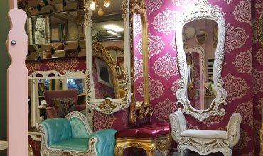 Puflu Aynalar