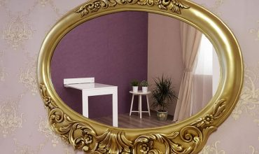 Varaklı Aynalar