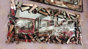 Gravel Model Modern Ayna