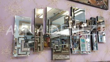 Different Model Modern Ayna