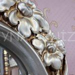 Klasik Model Gümüş Renk Boy Aynası-14