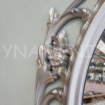Vintage Taç Model Gümüş Renk Dekoratif Ayna-19