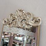 Nice Model Gümüş Renk Dekoratif Niş Ayna-10