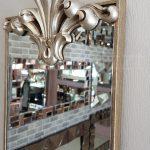 Paris Model Gümüş Renk Dekoratif Niş Ayna-10
