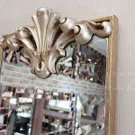 Paris Model Gümüş Renk Dekoratif Niş Ayna-7