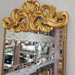Vanetta Model Altın Renk Dekoratif Niş Ayna-5