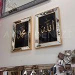 Allah C.C. Hz.Muhammed Yazılı Model Altın Renk Ayna Çerçeveli Tablo-12