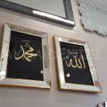 Allah C.C. Hz.Muhammed Yazılı Model Altın Renk Ayna Çerçeveli Tablo-13