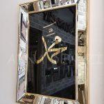Allah C.C. Hz.Muhammed Yazılı Model Altın Renk Ayna Çerçeveli Tablo-15