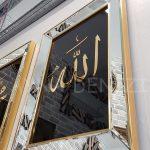Allah C.C. Hz.Muhammed Yazılı Model Altın Renk Ayna Çerçeveli Tablo-16