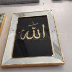 Allah C.C. Hz.Muhammed Yazılı Model Altın Renk Ayna Çerçeveli Tablo-18