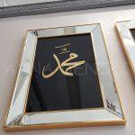 Allah C.C. Hz.Muhammed Yazılı Model Altın Renk Ayna Çerçeveli Tablo-19