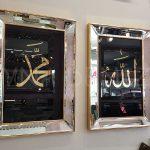 Allah C.C. Hz.Muhammed Yazılı Model Altın Renk Ayna Çerçeveli Tablo-2