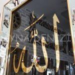 Allah C.C. Hz.Muhammed Yazılı Model Altın Renk Ayna Çerçeveli Tablo-20