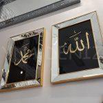 Allah C.C. Hz.Muhammed Yazılı Model Altın Renk Ayna Çerçeveli Tablo-3