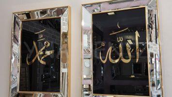 Allah C.C. Hz.Muhammed Yazılı Model Altın Renk Ayna Çerçeveli Tablo