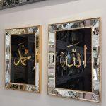 Allah C.C. Hz.Muhammed Yazılı Model Altın Renk Ayna Çerçeveli Tablo-4