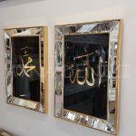 Allah C.C. Hz.Muhammed Yazılı Model Altın Renk Ayna Çerçeveli Tablo-5