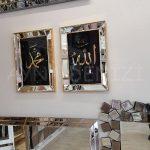 Allah C.C. Hz.Muhammed Yazılı Model Altın Renk Ayna Çerçeveli Tablo-6