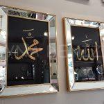 Allah C.C. Hz.Muhammed Yazılı Model Altın Renk Ayna Çerçeveli Tablo-7
