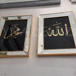 Allah C.C. Hz.Muhammed Yazılı Model Altın Renk Ayna Çerçeveli Tablo-8