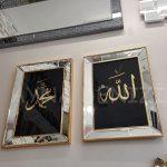 Allah C.C. Hz.Muhammed Yazılı Model Altın Renk Ayna Çerçeveli Tablo-9