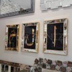 Elif Lam Mim Yazılı Model Altın Renk Ayna Çerçeveli Üçlü Tablo-8