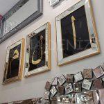 Elif Lam Mim Yazılı Model Altın Renk Ayna Çerçeveli Üçlü Tablo-9