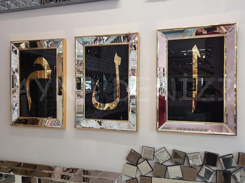 Elif Lam Mim Yazılı Model Altın Renk Ayna Çerçeveli Üçlü Tablo