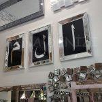 Elif Lam Mim Yazılı Model Gümüş Renk Ayna Çerçeveli Üçlü Tablo-5