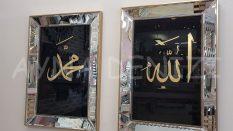 Allah C.C. Hz.Muhammed Yazılı Model Eskitme Altın Renk Ayna Çerçeveli Tablo