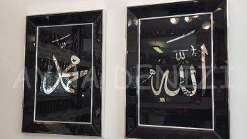 Allah C.C. Hz.Muhammed Yazılı Model Siyah Renk Siyah Camlı Çerçeveli Tablo